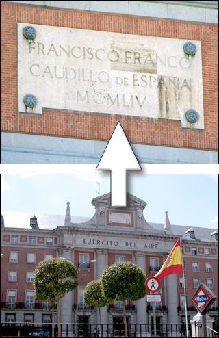 simbolo-franquista_ministero-del-aire.jpg