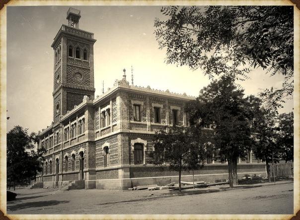 Escuelas Aguirre_Vernacci01