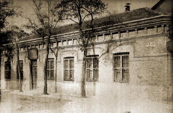 Calle de Eugenio Salazar, 1934
