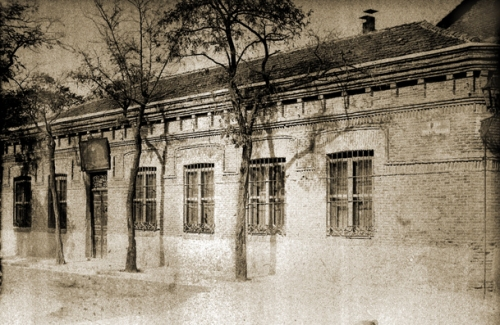 Calle de Vinaroz  1934